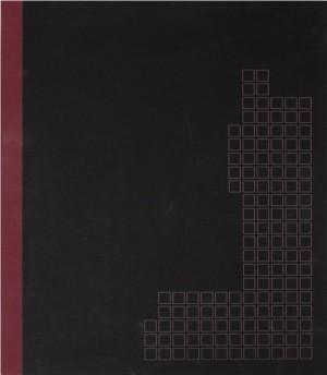 Ленинградский архитектурный конструктивизм Офсет
